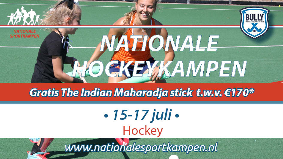 Hockeykamp OHC Bully